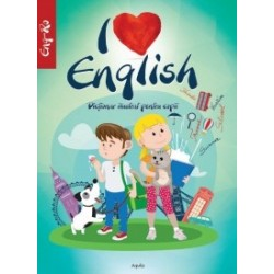 I love English. Dictionar ilustrat pentru copii -