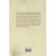 Tehnici de colectare a informațiilor - Lucian V. Szabo