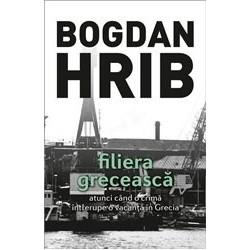 Filiera Greceasca editia a IV-a - Bogdan Hrib