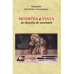 Moartea si viata de dincolo de mormant - Dimitrios Athanasiou