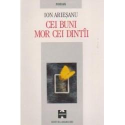 La vest de Eden (volumul II) - Cornel Ungureanu