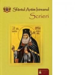 Scrieri - Sfantul Ierarh Martir Antim Ivireanul - Antim Ivireanul